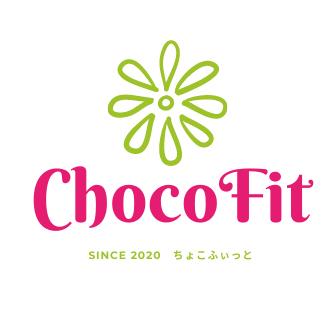 chocofit-ちょこふぃっと