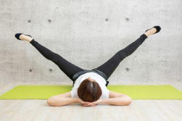 疲れやすくなった…その原因は下半身の筋力不足かもしれない