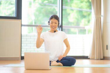 YOGATIVE(ヨガティブ)の口コミを見て、オンライン個人レッスンのメリット・デメリットを解説!